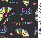 seamless pattern with rainbow ... | Shutterstock .eps vector #1105466516