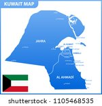 the detailed map of the kuwait... | Shutterstock .eps vector #1105468535