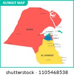 the detailed map of the kuwait... | Shutterstock .eps vector #1105468538