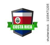 set of football badge vector...   Shutterstock .eps vector #1105471205