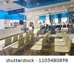 2 6 2018  chiangmai thailand ...   Shutterstock . vector #1105480898