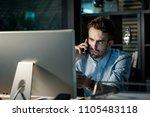 focusing tired man watching... | Shutterstock . vector #1105483118
