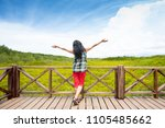 refresh and freedom concept ... | Shutterstock . vector #1105485662