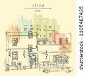 cairo  egypt  north africa. a... | Shutterstock .eps vector #1105487435