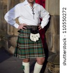 Small photo of Traditional scottish outfit - kilt and sporran