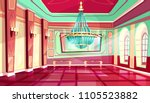 vector cartoon castle palace... | Shutterstock .eps vector #1105523882