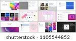 minimal presentations ... | Shutterstock .eps vector #1105544852