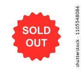 sold out stamp | Shutterstock .eps vector #1105548086