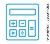 calculator icon vector | Shutterstock .eps vector #1105549286