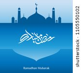 ramadan background in blue color | Shutterstock .eps vector #1105550102
