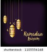 ramadan kareem islamic greeting ... | Shutterstock .eps vector #1105556168
