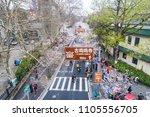 nanjing  china   march 26  2018 ... | Shutterstock . vector #1105556705