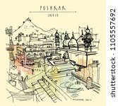mosque  juma masjid  and pap... | Shutterstock .eps vector #1105557692