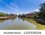 nanjing china may 09  2018 the... | Shutterstock . vector #1105558106