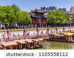 nanjing china may 09  2018the... | Shutterstock . vector #1105558112