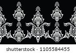 paisley seamless black and... | Shutterstock .eps vector #1105584455