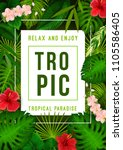 tropical jungle palm leaf and... | Shutterstock .eps vector #1105586405