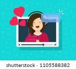 video call of happy lovely girl ... | Shutterstock .eps vector #1105588382