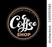 coffee shop. vector...   Shutterstock .eps vector #1105592582