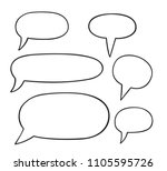 talk bubbles comic book line set | Shutterstock .eps vector #1105595726