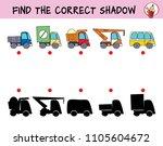 urban transport. truck  van ... | Shutterstock .eps vector #1105604672