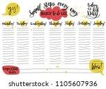 hand drawn weekly list...   Shutterstock .eps vector #1105607936