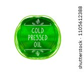 vector cold pressed oil label ... | Shutterstock .eps vector #1105612388