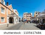 gibraltar  uk   may 18  2017 ...   Shutterstock . vector #1105617686