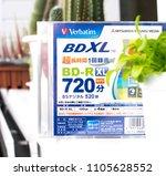 gomel  belarus   may 30  2018 ...   Shutterstock . vector #1105628552
