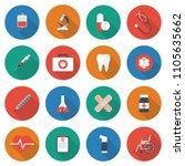 medical concept background.... | Shutterstock . vector #1105635662