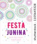 festa junina invitation or... | Shutterstock .eps vector #1105645328