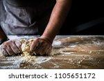 pastry chef 's hands is making... | Shutterstock . vector #1105651172