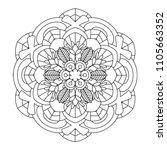 flower mandala vector... | Shutterstock .eps vector #1105663352