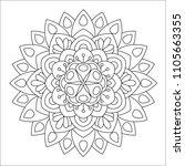 flower mandala vector... | Shutterstock .eps vector #1105663355