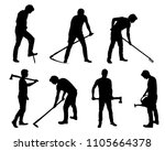 set silhouette of young man  ... | Shutterstock .eps vector #1105664378