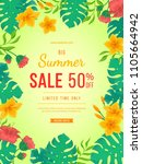 big summer sale banner. flowers ... | Shutterstock .eps vector #1105664942