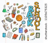 back to school supplies... | Shutterstock .eps vector #1105675325