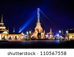 photography from thailand.   Shutterstock . vector #110567558