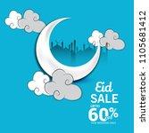 vector illustration of a sale...   Shutterstock .eps vector #1105681412
