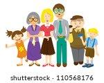 family cartoon | Shutterstock .eps vector #110568176