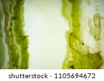 natural clean onyx background... | Shutterstock . vector #1105694672