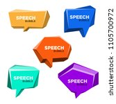 speech bubble 3d style set | Shutterstock .eps vector #1105700972