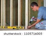 interior of attic insulated... | Shutterstock . vector #1105716005