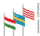 hungarian flags isolated on... | Shutterstock .eps vector #1105718516