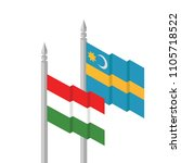 hungarian flags isolated on... | Shutterstock .eps vector #1105718522