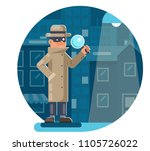 magnifying glass mask spy... | Shutterstock .eps vector #1105726022