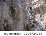 young women looking up while... | Shutterstock . vector #1105734296