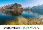 the reflection of snow mountain ...   Shutterstock . vector #1105742972