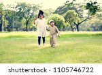 muslim brother and sister... | Shutterstock . vector #1105746722