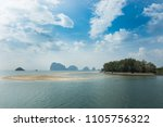 view of had pak meng famous... | Shutterstock . vector #1105756322